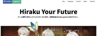 Hiraku agent