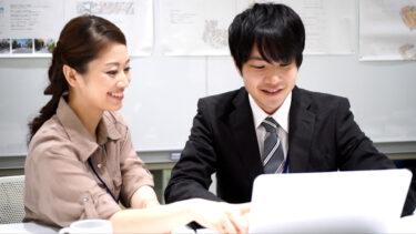 転職エージェントとは?転職エージェントの仕組み・メリットを解説