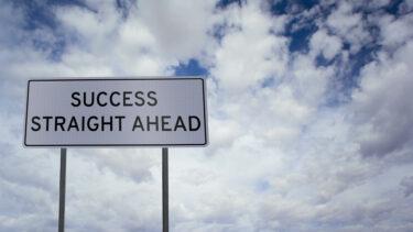 ビジネスマンの出世に必要な力とは?
